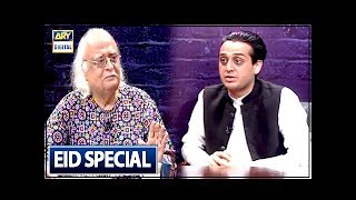 "Faisla Mehfooz Hai - (Anwar Maqsood) - ""EID SPECIAL"" - 16th June 2018"
