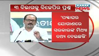 BJP Targets 3 Departments of Odisha Govt Before Evaluation