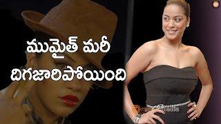 Mumaith Khan Real Life Recording Dance in Chippada Village|Telugu Full Screen