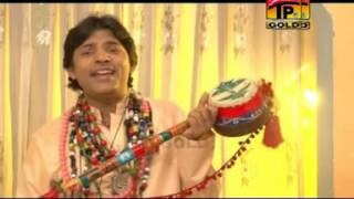 Rang Ali Da Pasand Aaya - Sher Miandad Khan - The Best Qawwali Collection