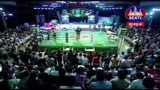 Khim Dima vs Khumphit (Thai) Seatv Khmer boxing 10/11/2018