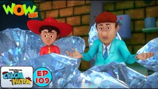 Mini Chacha Bhatija - Chacha Bhatija - 3D Animation Cartoon for Kids - As seen on Hungama