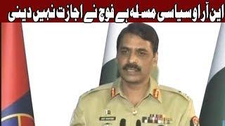 NRO Siyasi Masla Hai Fouj Ne Iss Ki Ijazat Nahi Daini - Headlines - 09:00 PM - 21 Aug 2017