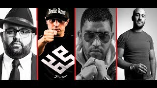 افضل 20 مغني راب في الوطن العربي حسب التصنيف العالمي