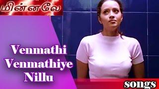Venmathi Venmathiye Nillu HD Song