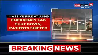 Biggest Fire in History of AIIMS, Says Resident Doc as NDRF Arrives; Patients Shifted to Safdarjung