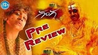 Ganga (Muni 3) Movie Pre Review   Raghava Lawrence   Taapsee   Nithya