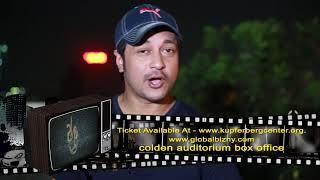 Bangla Cine Award 2016 Promo