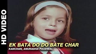 Ek Bata Do Do Bate Char - Kalicharan   Kanchan & Anuradha Paudwal   Shatrughan Sinha, & Reena Roy