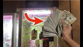 WON $500 CASH FROM ARCADE GAME MYSTERY SAFE   JOYSTICK
