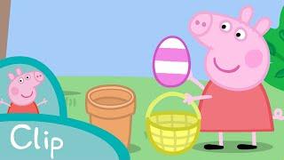 Peppa Pig - The egg hunt (clip)