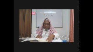 Tafsir Surah An Nisa (Ayat 135 - 162)