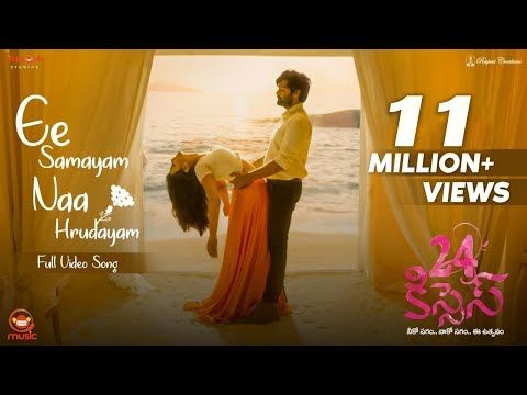 Xxx Mp4 Ee Samayam Naa Hrudayam Full Video Song 24 Kisses Adith Arun Hebah Patel AyodhyaKumar 3gp Sex