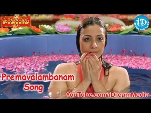 Xxx Mp4 Premavalambanam Song Pandurangadu Movie Songs Balakrishna Sneha Tabu 3gp Sex