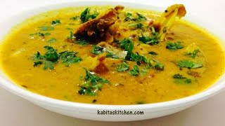 Bengali Macher Matha diye Dal-Fish Head with Yellow Lentil-Fish Head Curry