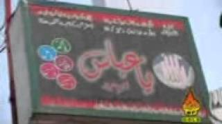 Mukhtiar sheedi Qaseeda=lyrics Riaz Kolachi