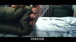 Teaser: THE BODYGUARD (2016)