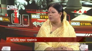 অতিথি যখন সঞ্চালক || রাজকাহন || Rajkaohon2  || DBC NEWS 27/06/17
