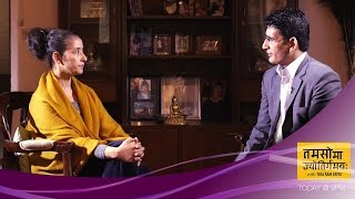 Manisha Koirala  Exclusive Interview on AP1 HD Television