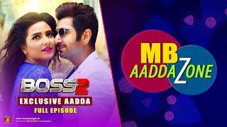 images BOSS 2 EXCLUSIVE AADDA MB Aaddazone JEET SUBHASHREE Music Bangla 2017