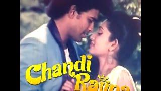 චන්ඩි රැජින | Chandi Rajina | Sinhala Film | Sabeetha Perera | Ranjan Ramanayaka