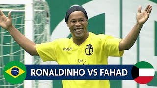 مباراة فريق رونالدينهو 11-12 فريق فهد العنزي | تعليق خليل البلوشي