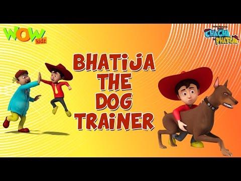 Bhatija The Dog Trainer - Chacha Bhatija - 3D Animation Cartoon for Kids - As seen on Hungama TV