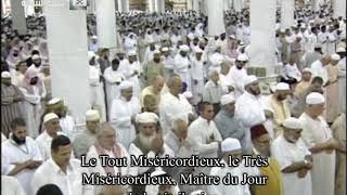 تلاوة مميزة للشيخ أحمد بن حميد ١٤٣٦ هـ