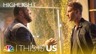 This Is Us - Not Your Job (Episode Highlight)