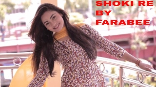 Farabee New Music Video 2017 | Bangla New Video Song | Full HD
