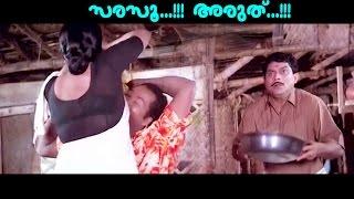 Malayalam Comedy | Jagathy Kalabhavan Mani Jagadeesh Comedy | Malayalam Comedy Scenes | Comedy [HD]