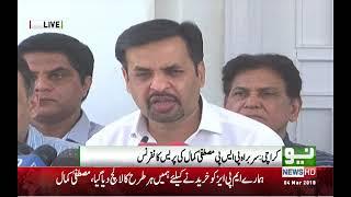 Chairman PSP Mustafa Kamal talks to media in Karachi