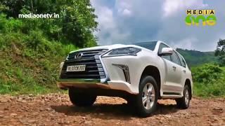 Lexus LX 450 Review | A4 Auto Episode 03
