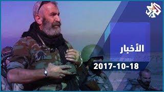 التلفزيون العربي | ما حقيقة مقتل عصام زهر الدين؟