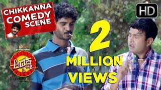 Chikkanna Comedy scenes with Sharan in Gowda's house | Comedy Kannada Movie | Kannada Comedy Scenes