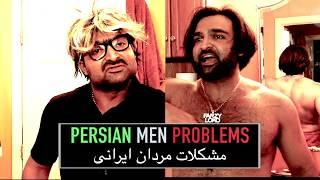 Persian Men Problems