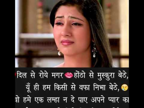 Xxx Mp4 Girlfriend Sad Images Shayari 3gp Sex