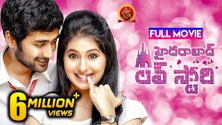 Hyderabad Love Story Full Movie   2019 Telugu Full Movies   Rahul Ravindran   Reshmi Menon