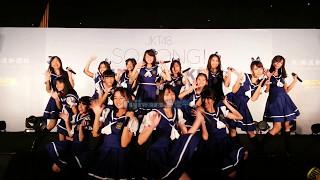 JKT48 - Hikaeme I Love You (Under Girls)