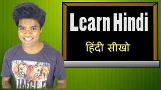 HINDI GRAMMAR VIDEO LESSON -  MYSELF, YOURSELF, HIMSELF, HERSELF, OURSELVES