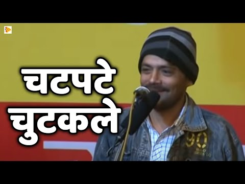 Haryanvi Funny Jokes || चटपटे चुटकले || Tau Ke Chutkule Vol 4 || Pawan Dahiya #Tauwood