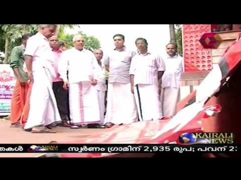 RSS Attack On CPI(M) Office At Kodiyeri, Kannur