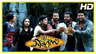 Malayalam Movie | Three Kings Malayalam Movie | Trio Find the Treasure Cave | 1080P HD