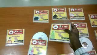 9524675234  Suya Siru Tholil Thozhil Business CD/DVD Sale