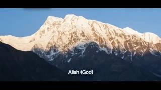 Allahu(heart touching nasheed)
