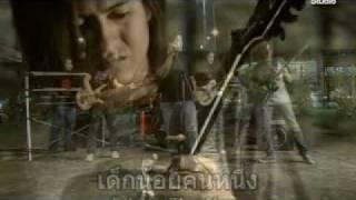 เด็กน้อย 2009 - กินรี 【OFFICIAL MV - เพลงใต้เพื่อชีวิต】