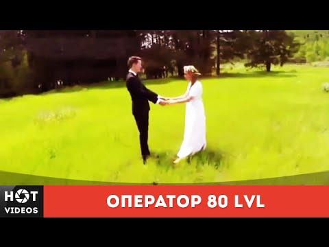 Xxx Mp4 Свадебный оператор 80lvl Вот как нужно снимать HOT VIDEOS Смотреть видео HD 3gp Sex