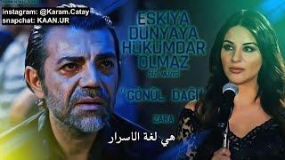 Zara الك معزة خاصة عندي يا صاحبة فن الراقي و النظيف 💖💐 مترجم