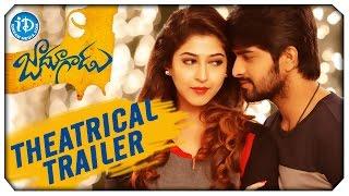 Jadoogadu Movie Theatrical Trailer | Naga Shourya | Sonarika Bhadoria | Yogesh