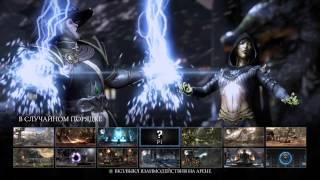 Mortal Kombat X_20150915184227